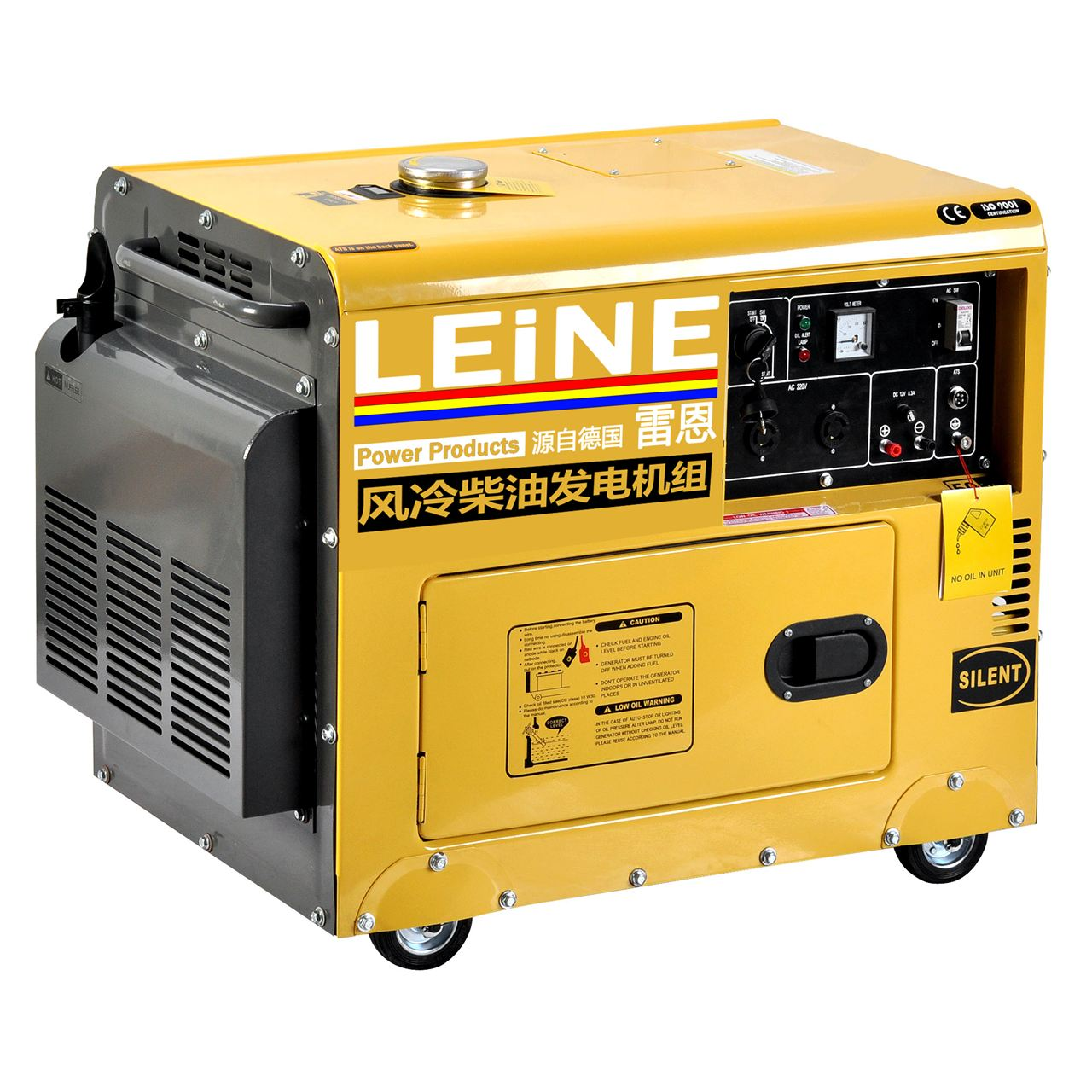 5KW便携式发电机