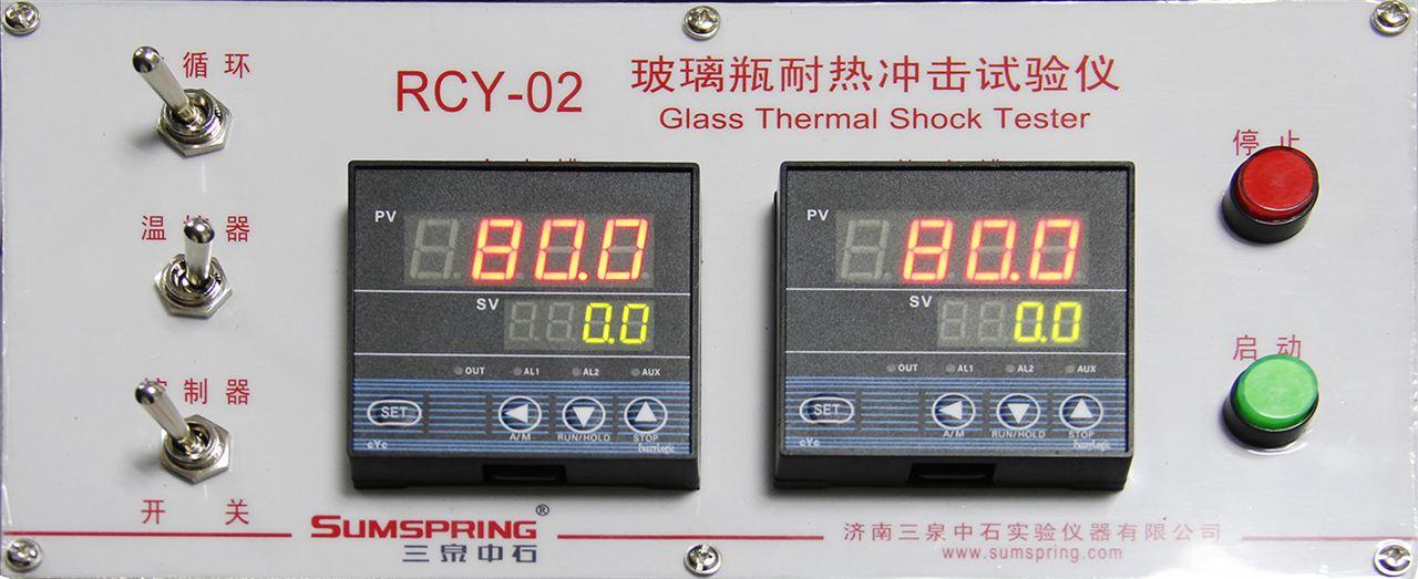 数显自控温急变仪操作面板