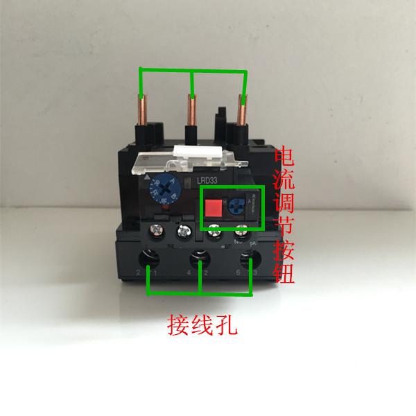lrd010c热过载继电器