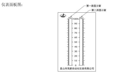光柱水位感应器接线图