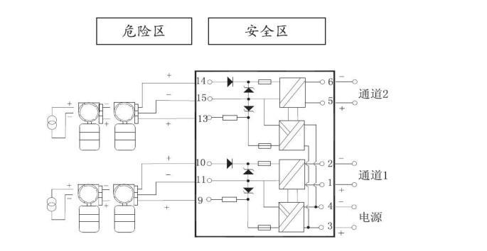 检测端隔离式安全栅 接线图