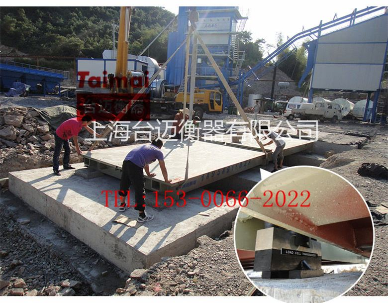 浦东新区100吨汽车地磅多少钱丨3X16米100吨地磅多少钱高清图片