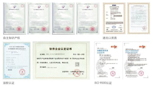 静载荷纸箱堆码试验机 济南三泉中石生产厂家资质