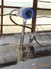 ABG��t蒸汽流量��r格