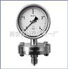 YPF-100BF,YPF-150B不锈钢膜片压力表