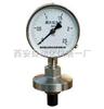 不锈钢膜片压力表/西安自动化仪表一厂