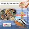 FD-E优质快速卤素在线式高粱水分仪生产厂家