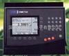 CMI700 线路板孔铜/面铜 测厚仪
