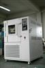 JW-TH-1000S-20快速温度变化试验箱