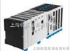 -原装正品德国FESTO电子控制器,DRD-50-F07-C