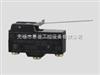 RZ-15HW52-B3RZ型微動開關