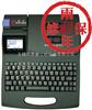 碩方TP60i電子線號機碩方線號機