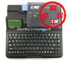 凱標C-180T線號機麗標線號印字機