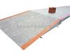 SCS<br>电子磅18米称钢材,水泥秤价格