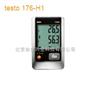 testo 176-H1电子温湿度记录仪