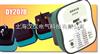 汉仪推荐:DY207B插座安全测试器