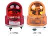 LTE1122旋轉式警示燈旋轉式警示燈