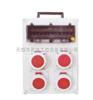 RS-ST-04 series(攜手式)組合插座箱