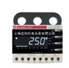 EOCR-FDM2韩国三和交流(AC)用电流保护继电器,EOCR-FDM2智能电动机保护器