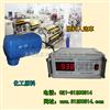 SH-8B人造革生产水分测控仪,非接触测量地板革水分仪