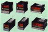 MC-441 MC361 MC261陽明MC系列多功能計數器