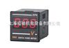 DP8-DV数字电压表