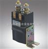 ZJW-50A直流电磁接触器