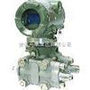 KXA110A型差压变送器