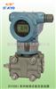 3351DP电容式差压变送器,差压变送器