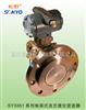 3351LT电容式法兰液位变送器,液位变送器