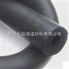 阻燃橡塑保温材料,阻燃橡塑保温管,批发零售橡塑保温管厂家