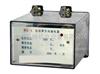 BG-13B功率方向继电器