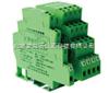 SFP-H超薄型变送器输入/配电隔离器