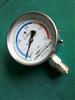 径向压力表  不锈钢径向压力表