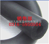 15mm专业供应橡塑保温绝热材料,低价出售橡塑保温制品,橡塑保温板,橡塑保温管
