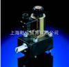 -哈威SE和SEH型比例调速阀,德国哈威压力传感器