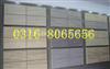 4mm長期供应保温装饰一体化复合板,保温装饰一体化复合板價格