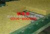 150kg防火岩棉保温板,长期销售岩棉保温板