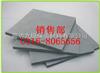 3cm供应0级橡塑吸音板,0级橡塑吸音板密度