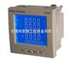 IN9600EB三相多功能電力儀表
