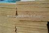 齐全岩棉保温板规格,岩棉保温板【多少钱】一吨