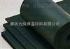 齐全威海橡塑保温材料厂/橡塑保温材料【厂家】正规厂家