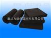 齐全橡塑保温板声场【厂家】正规厂家专业生产销售