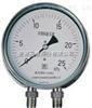 CTW-150B YCW-150不锈钢差压表