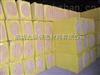 齐全生产技术*【岩棉保温材料】厂家供应/岩棉保温材料