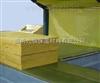 齐全岩棉保温制品使用温度是多少?岩棉保温板导热系数
