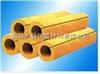 齐全粘铝箔岩棉管价格/岩棉保温材料有限公司