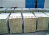 齐全硬质岩棉保温材料厂家指导报价,全国销售硬质岩棉保温板