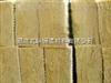 齐全岩棉保温材料生产厂家,岩棉保温板零售商