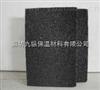 齐全长春橡塑保温材料品牌,九纵橡塑保温材料应用